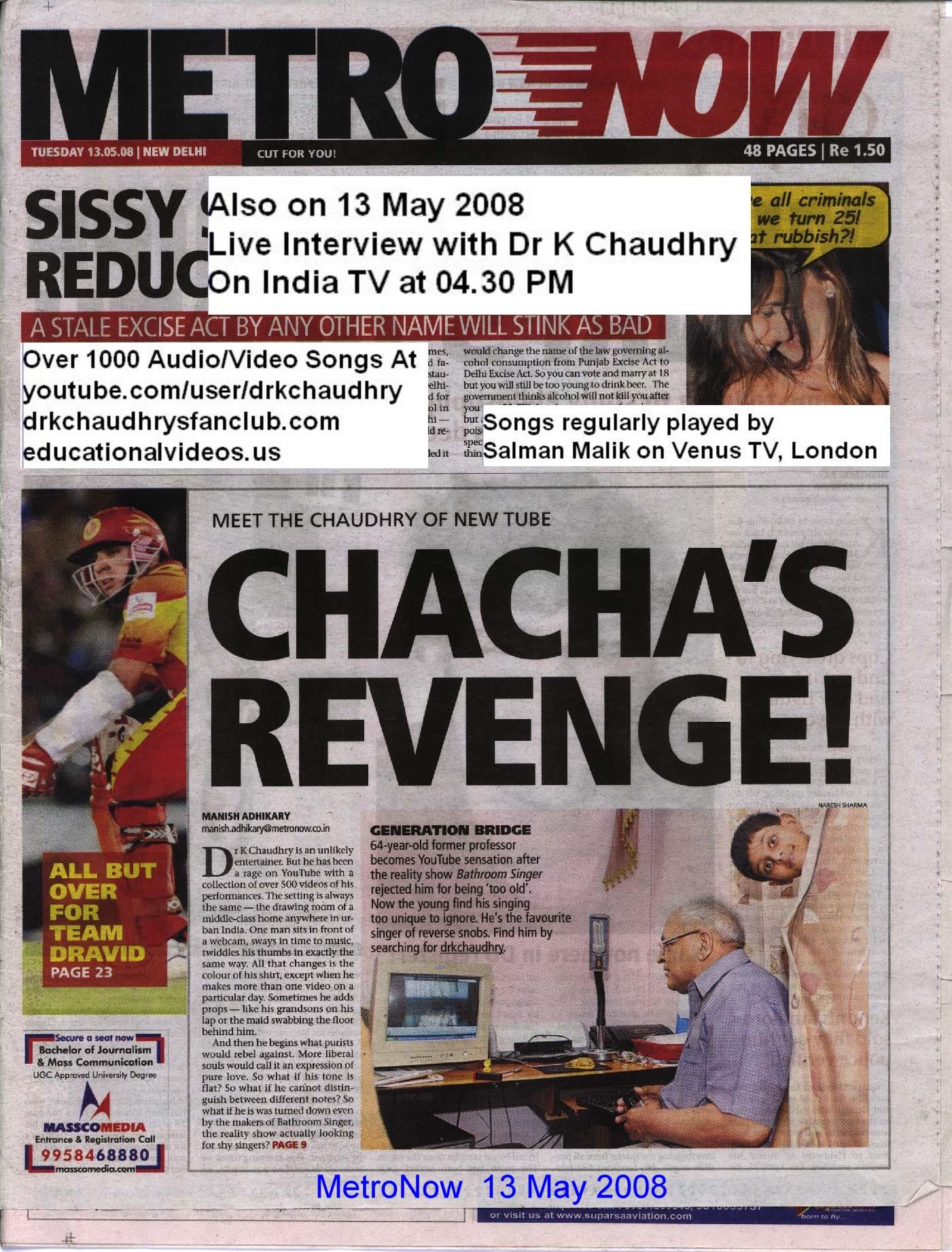 Juhi Chawla Husband Age Difference