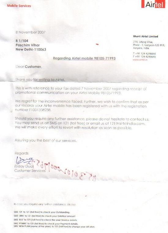 Paperleaks telecom frauds bank frauds funding ruling party swiss 1411200723112007 call received again from 01206626001 obviously the rogues feel the government machinery under their captivity and unfettered spiritdancerdesigns Image collections