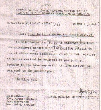 And bjp again gave ticket to shri shyam lal garg as a reward for his in response to my corruption complaint dated june 13 2003 httpukmallundigestedwater pa to commissioner very courteously informed me over phone spiritdancerdesigns Choice Image